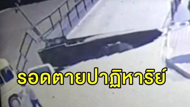 รถพลัดตกสะพาน